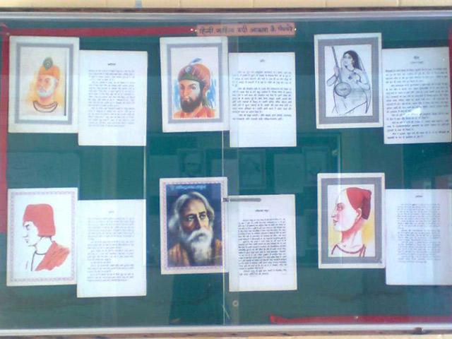 pledge in hindi language
