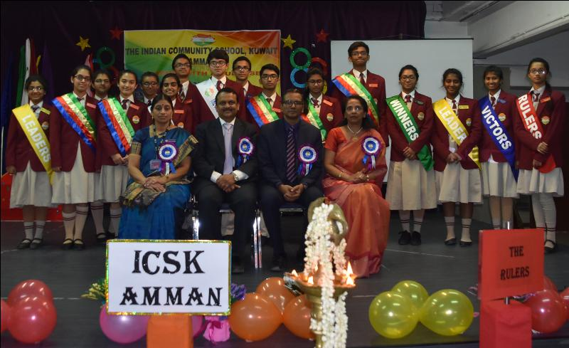 a0bd6cbc0 Home | THE INDIAN COMMUNITY SCHOOL, KUWAIT...